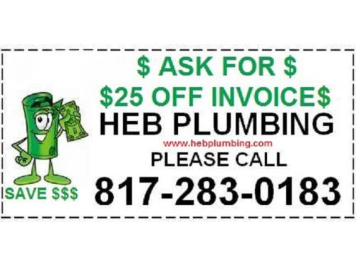 HEB Plumbing Coupon
