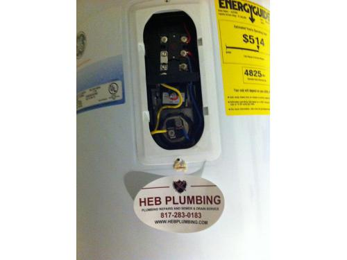 Electric Water Heater Repair