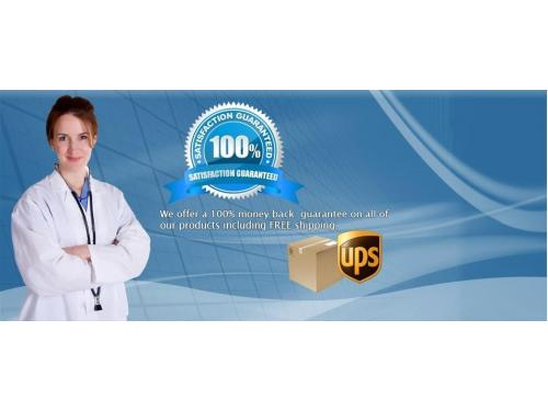 TruMed offers 100% Money Back Guarantee..